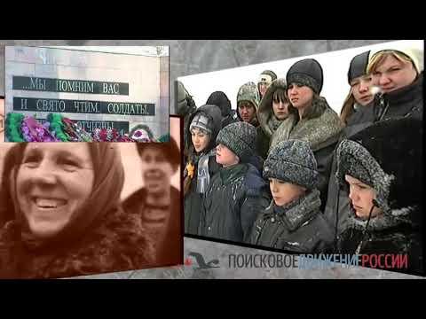 3 декабря   День неизвестного солдата  фильм