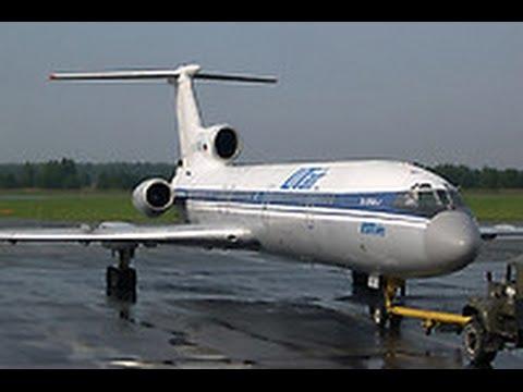 Полёт на Тu-154 В-2. FSX.