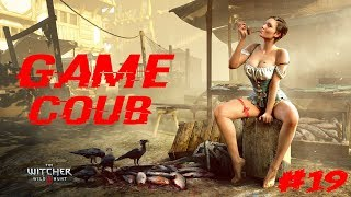 Game COUB #19 - игровые приколы / моменты / twitchru / funny fail / fails / twitch