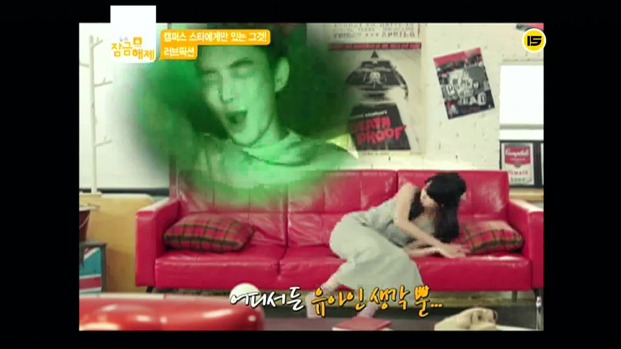 Hyuna yoo ah in dating rut