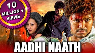 Aadhi Naath(Aathi)ヒンディー語吹き替えフルムービー| Vijay、Trisha、Prakash Raj、Sai Kumar、Vivek、Nassar