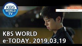 kbs-world-e-today-eng2019-03-19