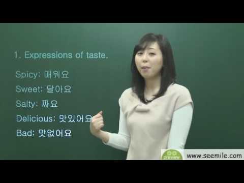 how to say salty in korean
