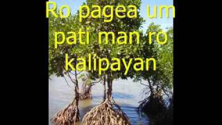 Aklan Hymn-Pop.wmv