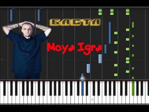 Баста - Моя Игра [Piano Cover Tutorial] (♫)