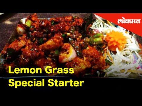 Being Bhukkad मध्ये आज चव चाखूया The Lemon Grass Special Starter ची
