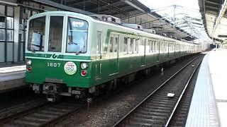 2017.10.08 神戸市営地下鉄 西神・山手線 伊川谷駅①