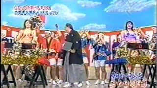 たけし軍団対ダチョウ軍団 六本木名物お神輿マラソン
