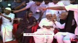 Make arrangement to recite Quran in cemetery: APJ's Brother asks Modi spl video news 31-07-2015 | Tamil Nadu hot news today | News7 Tamil