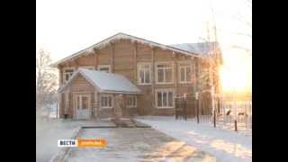 Про горячий источник «Баден-Баден» г. Курган(Термальные источники Кургана (туры на горячий источник Баден-Баден из Челябинска) отличная цена от туропер..., 2013-11-21T07:37:25.000Z)