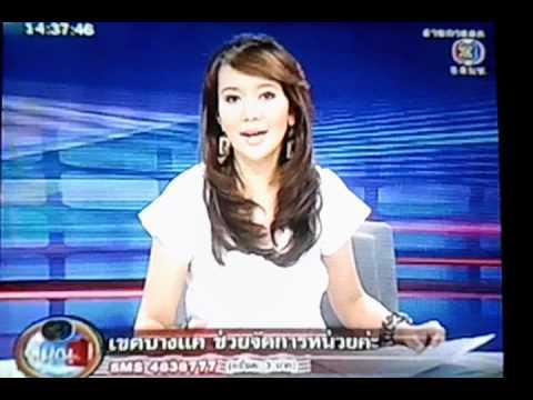 ปู มินดา นิตยวรรธนะ