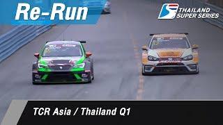 TCR Asia / Thailand Q1 : Bangsaen Street Circrit, Thailand