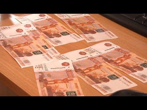«Сотрудницу пенсионного фонда» осудят за обман пенсионеров Тамбова