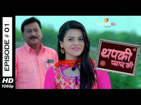 Thapki Pyar Ki - 25th May 2015 - थपकी प्यार की - Full Episode(HD)