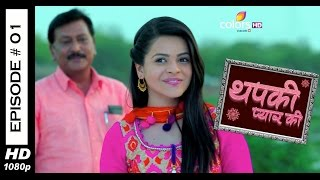 Thapki Pyar Ki - 25th May 2015 - थपकी प्यार की - Full Episode(HD)