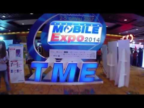 พาเที่ยวชมงาน Thailand Mobile Expo 2014