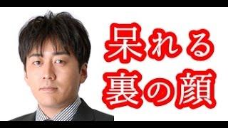 「最後の独身大物アナウンサー」と 呼ばれる安住紳一郎アナ。 43歳とな...