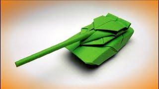 Как сделать танк из бумаги.  Оригами танк.