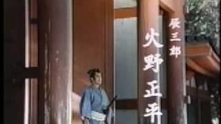 長七郎江戸日記