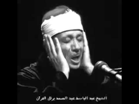Angelic voice   Abdulbasit Abdulsamad   Surah Al Kahf  Full