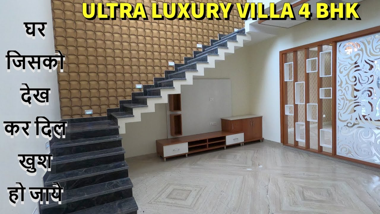 BRAND NEW ULTRA LUXURY 4 BHK VILLA , (30 BY 64) 214 YARD DUPLEX IN NEW SUNNY ENCLAVE MOHALI