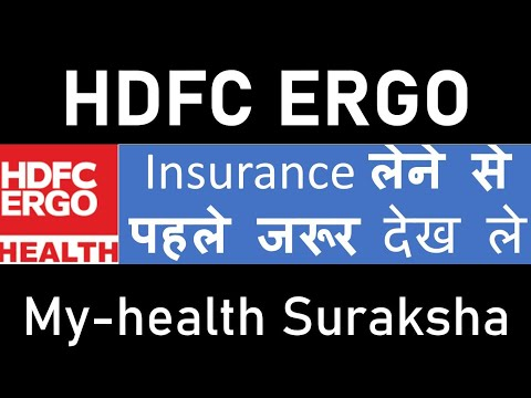HDFC Ergo Health Insurance 2020| Detailed Review | Myhealth Suraksha | Silver , Gold & Platinum