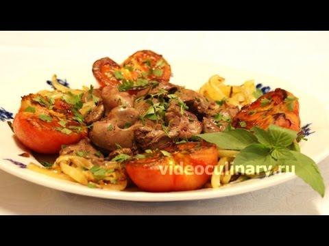 Куриная печень - Рецепт Бабушки Эммы