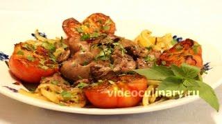 Салат из куриной печени- пошаговый рецепт с фото видео
