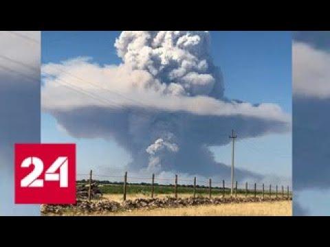 После взрывов в Арысе пропали без вести более 350 человек - Россия 24