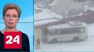 """""""Погода 24"""": циклон принесет на юг Сибири новые снегопады - Россия 24"""