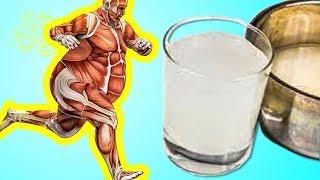 Пей Рисовую воду Каждый день вот что произойдёт с твоим телом