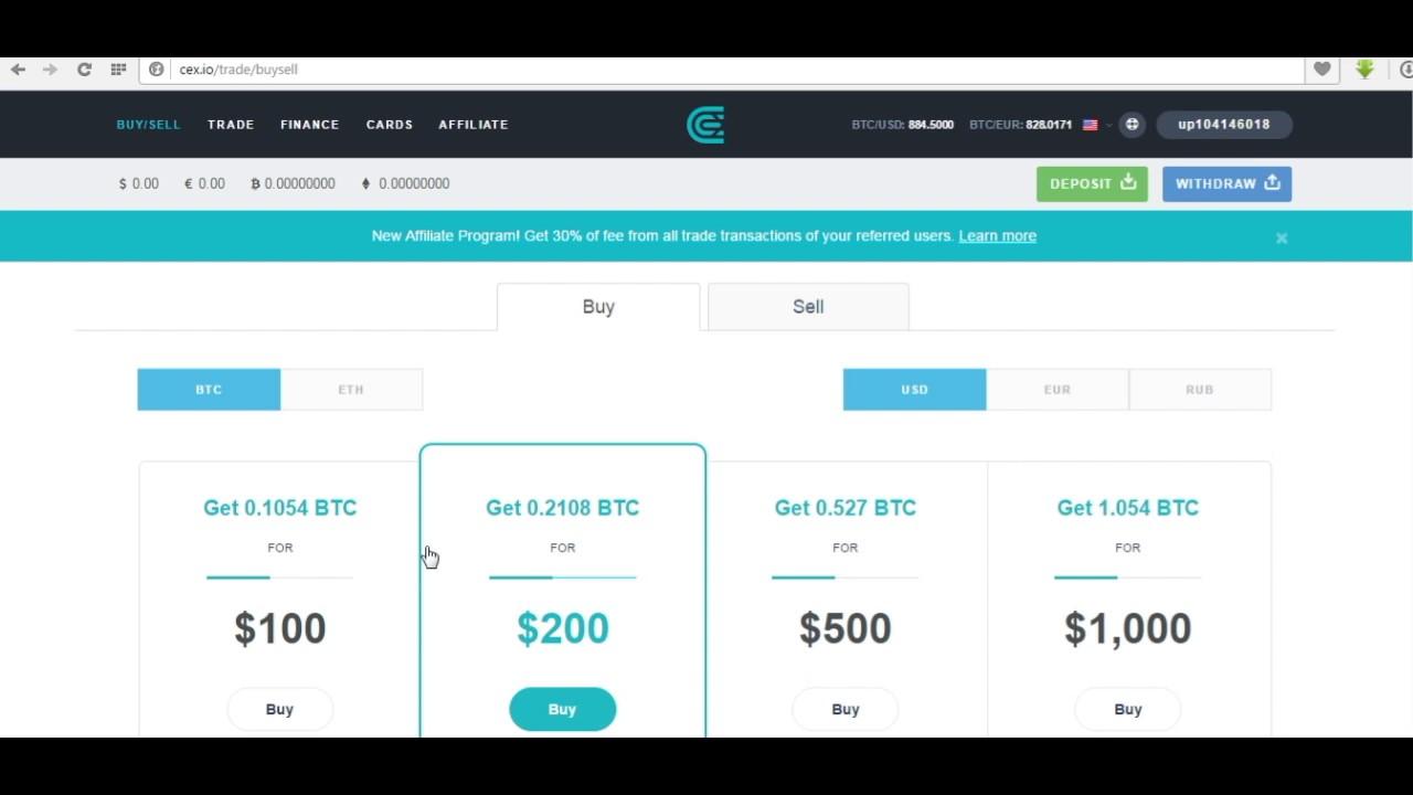 cex io bitcoin transfer