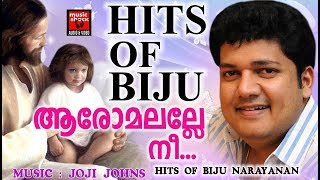 Hits Of Biju Narayanan # ആരോമലല്ലേ നീ # Malayalam Christian Devotional Songs 2017