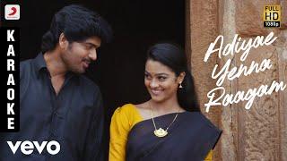Rummy Adiyae Yenna Raagam Karaoke | D. Imman | Vijay Sethupathi