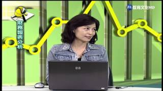 財務報表分析(學院)