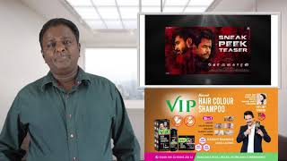 Kolaigaran Movie Review - Vijay Antony, Arjun - Tamil Talkies