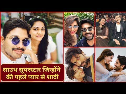 Valentine Week 2019 Special ❤️ 5 South Indian Actors Who Marry With First Love