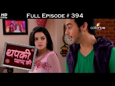 Thapki Pyar Ki - 1st August 2016 - थपकी प्यार की - Full Episode