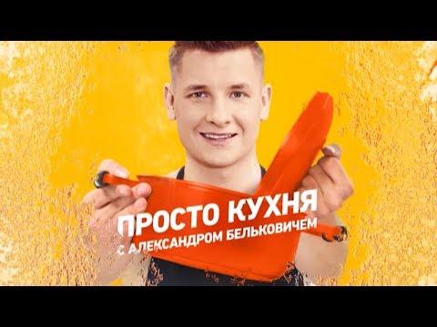 Видео Осетинские пироги официальный сайт доставка