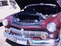 1949 Mercury Sport Sedan Maroon VeroBeach031817