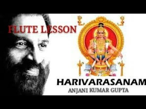 Harivarasanam | Sabarilama Temple Song | Flute Lesson | K J Yesudas | Malyalam Devotional Song