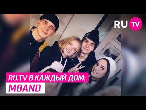 RU.TV в каждый