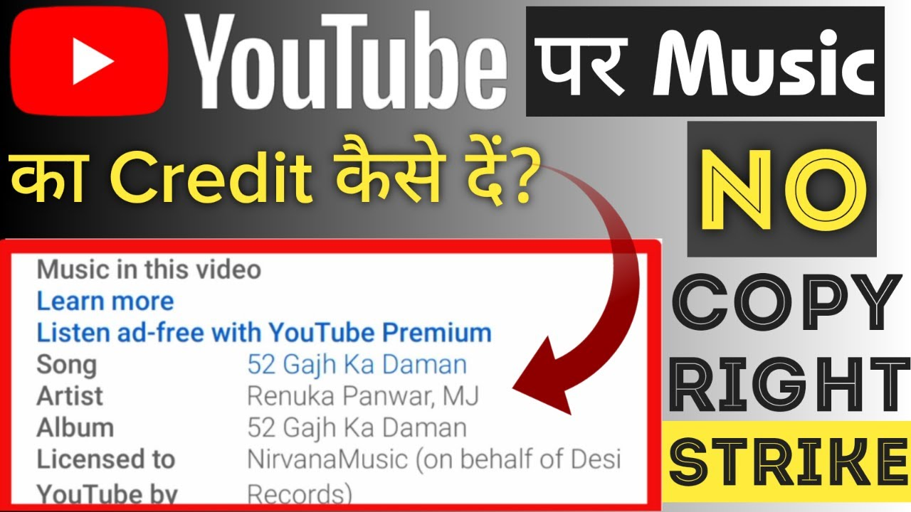 How To Add Song Credits On Youtube How To Add Song Credits On Youtube Description 2020 New Trick Youtube