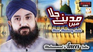 New Ramzan Naat  Main Madine Chala  Muhammad Anees Saba I New Ramadan Kalaam 2019