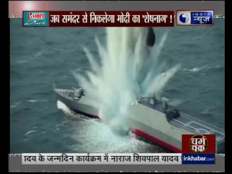 Weapon of Water: India gets its first indigenous torpedo, Varunastra