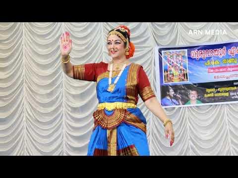 Santhi Krishna Dance Performance at Guruvayoor Temple Ekadasi 2017