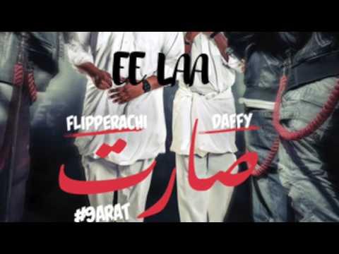 Flipperachi & Daffy - EE LAA (AUDEH OverDose Remix)