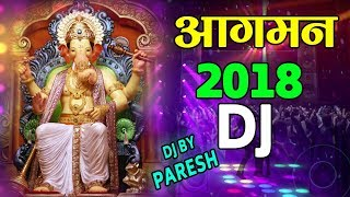 T-series bhakti marathi presents आगमन २०१८ - गणपती (डी.जे.) || aagman -2018- ganpati (dj remix) song details: song: baapa i love you album: aagm...