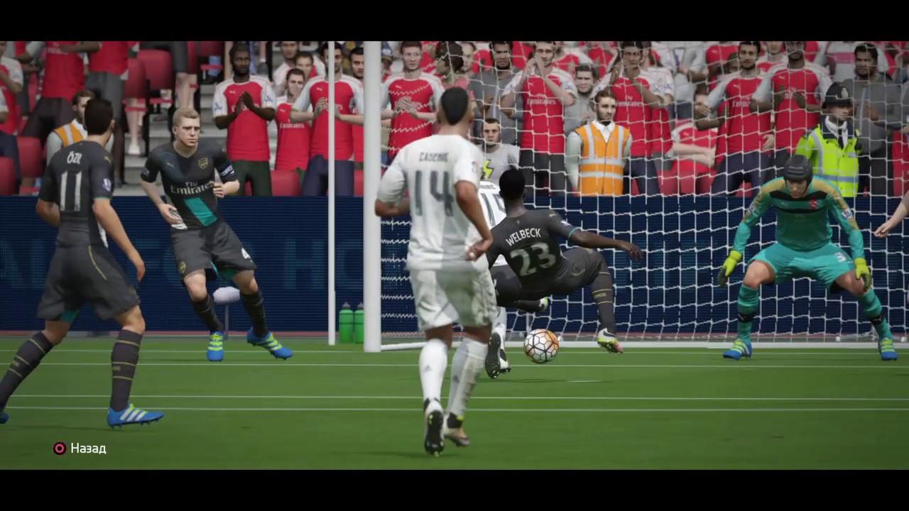 Реал мадрид арсенал 3 2 финал лиги чемпионов