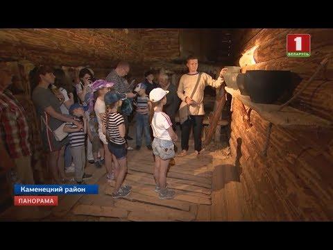 Археологический музей под открытым небом открылся в Беловежской пуще. Панорама